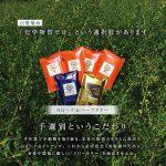 ヘアカラーは酸化染毛剤=老化だから天然100%熟成ヘナ神戸東灘区美容室アバディ