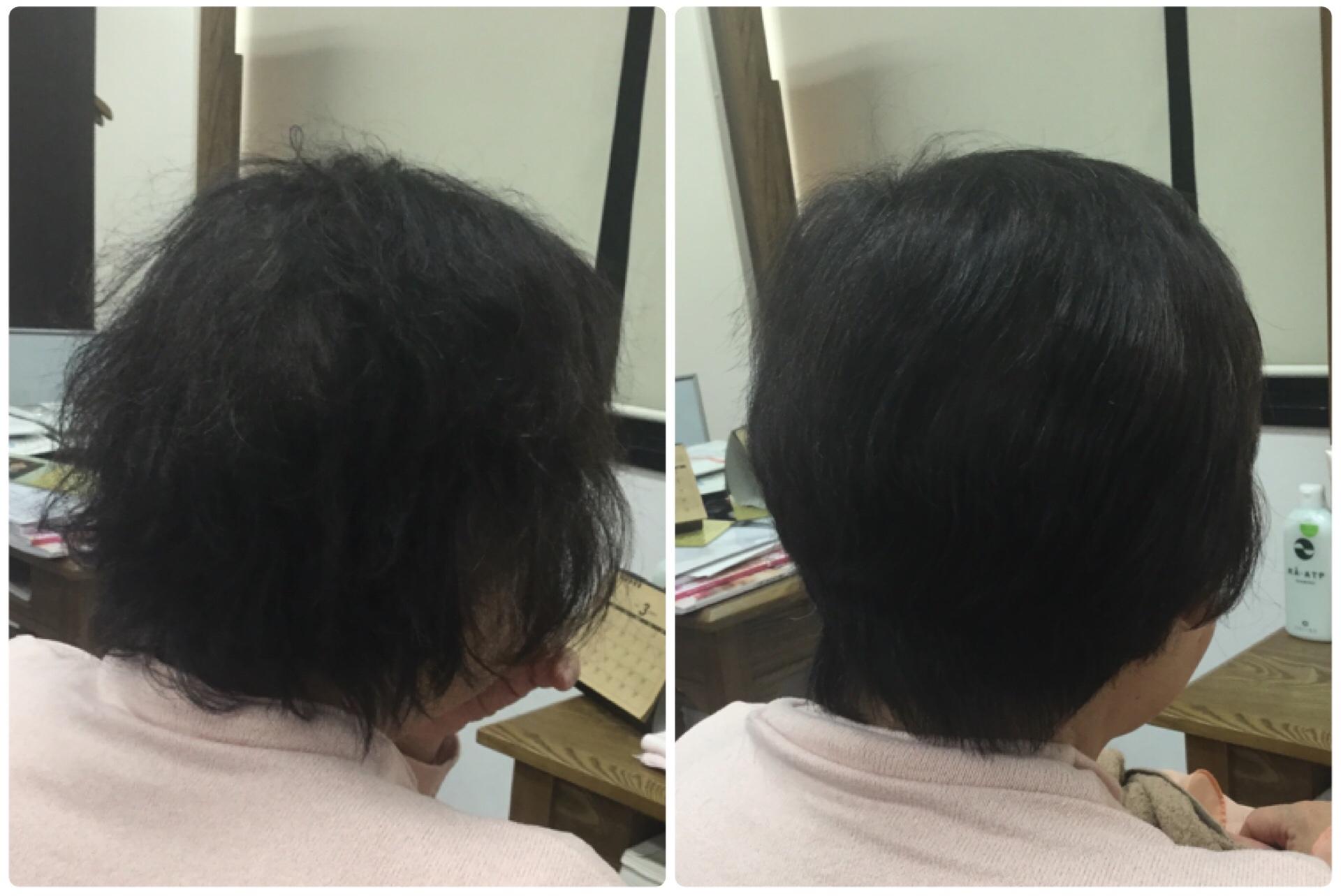 50代からの【引き算ヘアケア】くせ毛・まとまらない・広がる・ボリューム神戸くせ毛専門美容室アバディ