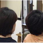 I髪と頭皮の健康を考え【縮毛矯正をやめ】化学物質を使わない天然100%ヘナとカット