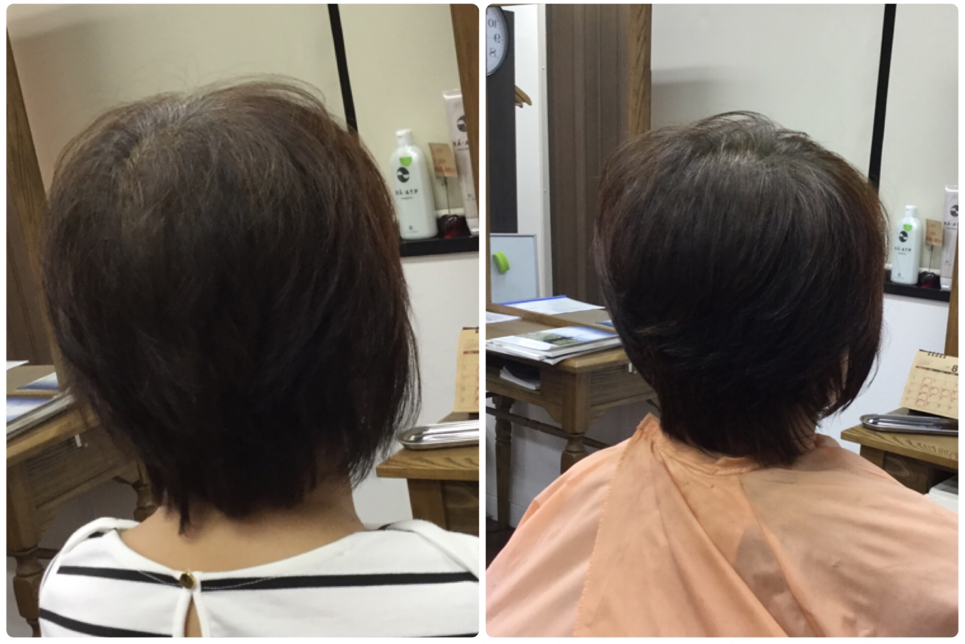 I50代大人女性に髪と頭皮に化学物質を使わない【天然100%ヘナ】くせ毛カットの神戸くせ毛専門美容室アバディ