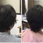 くせ毛でショートカットは広がるから縮毛矯正は必ず必要!ではない!神戸くせ毛専門美容室アバディ