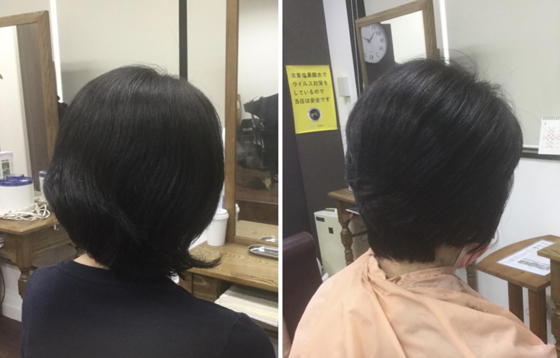 縮毛矯正を止め【キュビズムカット®︎】でくせ毛をカバーする神戸摂津本山美容室アバディ